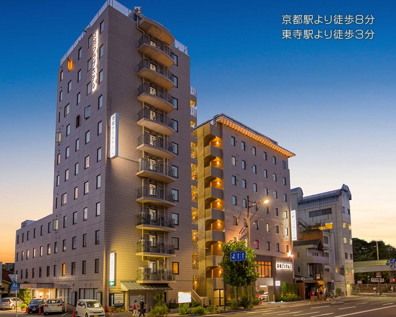 京都プラザホテル外観