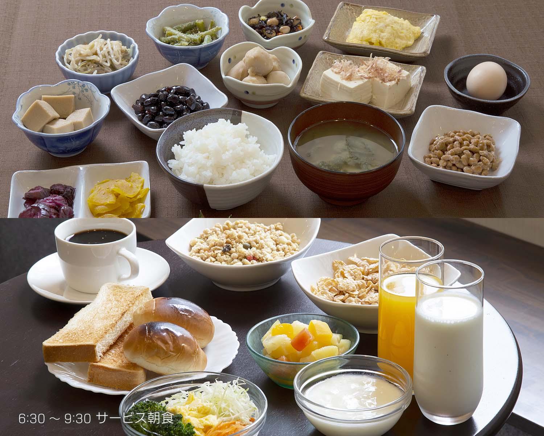 好評の無料朝食サービス