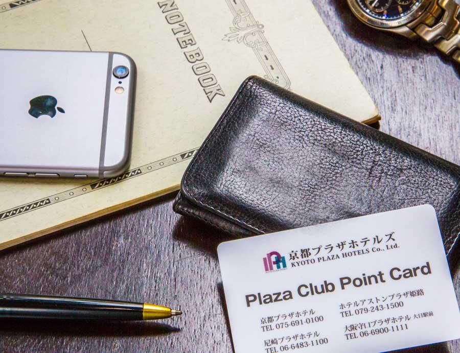 プラザクラブポイントカード