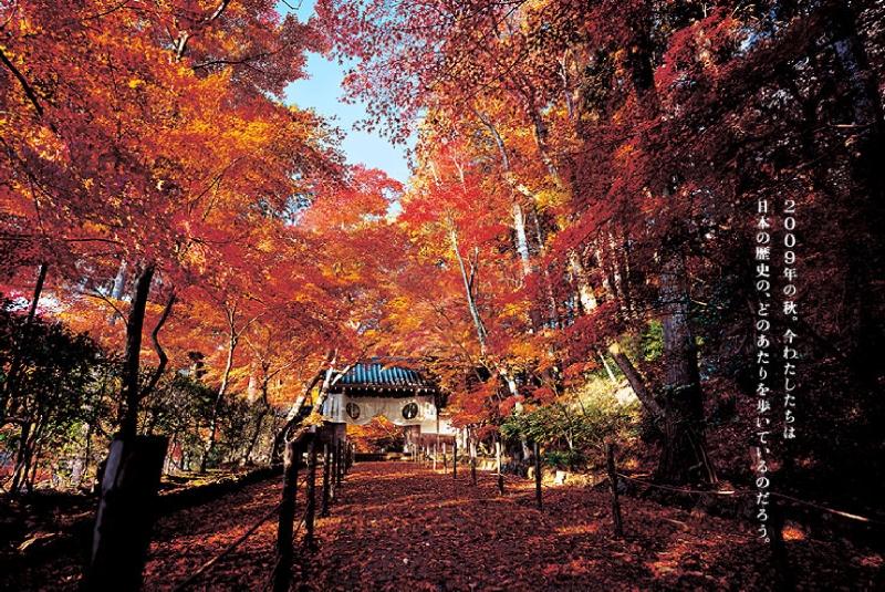 autumn_2009_02_img_001