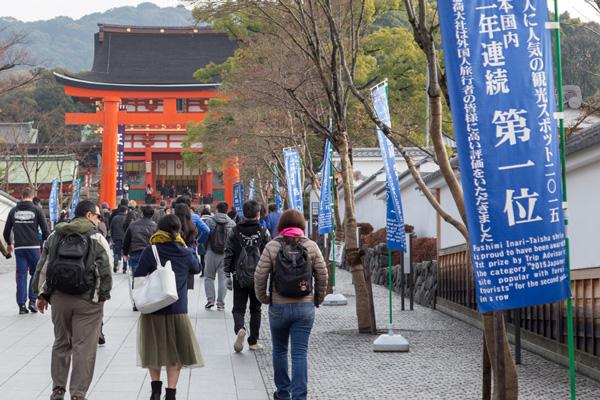 京都観光に便利なホテル