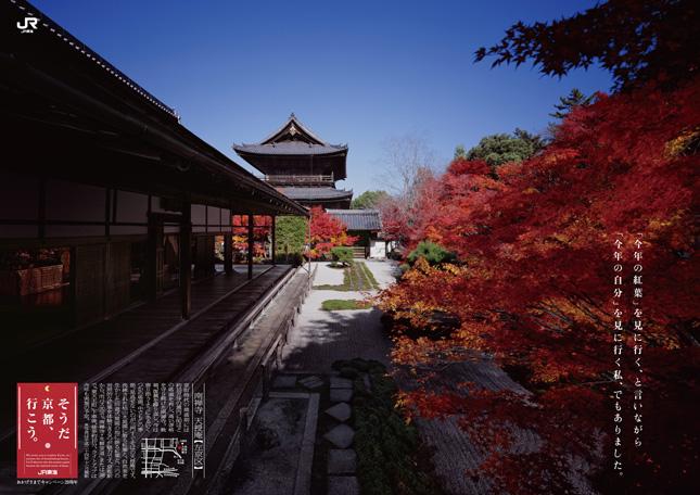 2013_autumn