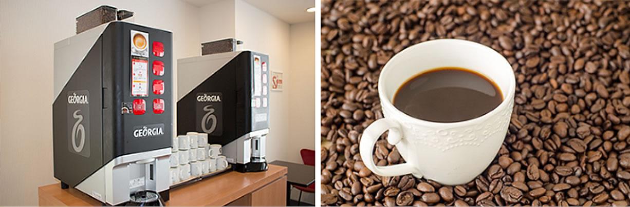 豆から挽く本格コーヒーをどうぞ
